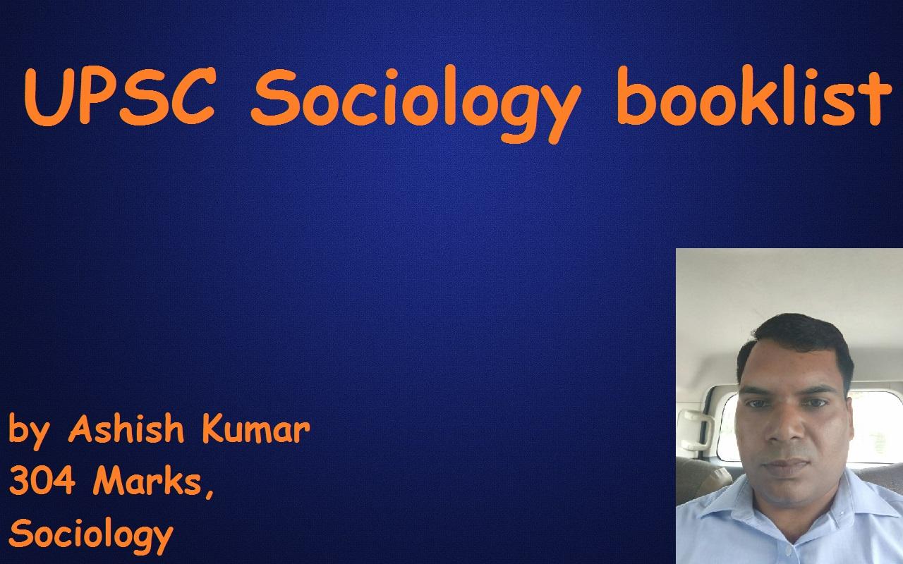 upsc sociology topper | Ashish kumar