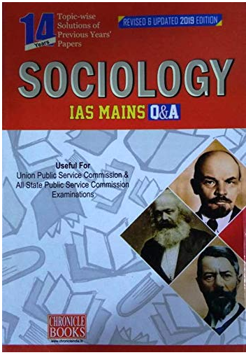 sociology question bank | upsc sociology question | upsc sociology previous year paper | upsc sociology topper | upsc sociology question explanation answer