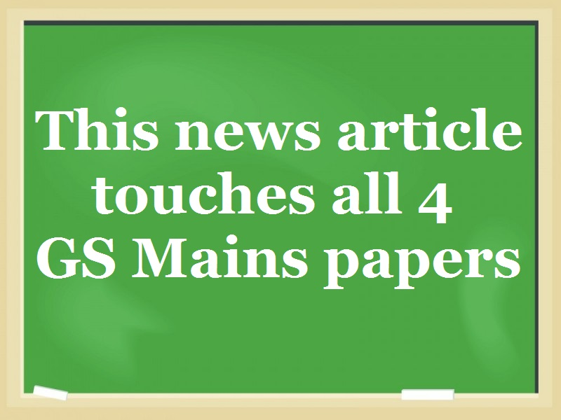 upsc GS strategy | how to read articles