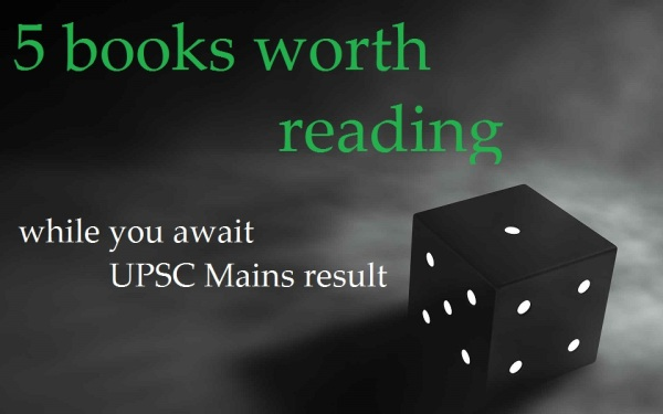 upsc interview | must read books